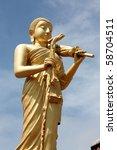 buddhist monk statue | Shutterstock . vector #58704511