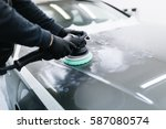 car detailing   hands with... | Shutterstock . vector #587080574