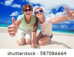young couple having fun at... | Shutterstock . vector #587086664