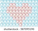 heart of tooth | Shutterstock .eps vector #587095190