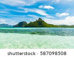 panorama of the tropical... | Shutterstock . vector #587098508