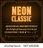 bright neon alphabet letters ... | Shutterstock .eps vector #587100308