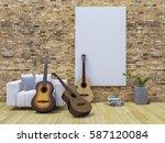 3d rendering of guitar on white ...   Shutterstock . vector #587120084
