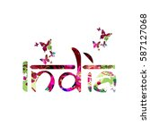 colorful india inscription... | Shutterstock .eps vector #587127068