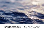 sea wave close up  low angle... | Shutterstock . vector #587140640
