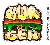 cool icon burger. vector...