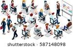 trendy infographic 3d isometric ... | Shutterstock .eps vector #587148098