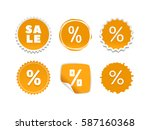 product stickers set with sale... | Shutterstock .eps vector #587160368