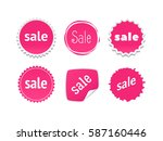 product stickers set with sale... | Shutterstock .eps vector #587160446
