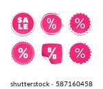 product stickers set with sale... | Shutterstock .eps vector #587160458