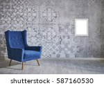 new wall with different... | Shutterstock . vector #587160530