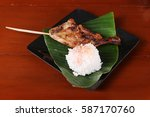 bacolod chicken inasal or bbq... | Shutterstock . vector #587170760