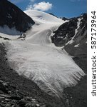 Small photo of Glacier in the Altai Mountains