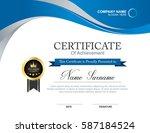 vector certificate template | Shutterstock .eps vector #587184524
