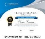 vector certificate template | Shutterstock .eps vector #587184530