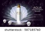 cosmetics beauty series ... | Shutterstock .eps vector #587185760