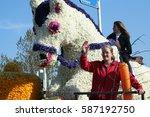netherlands lisse march 2016  ... | Shutterstock . vector #587192750