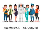 set of people of different... | Shutterstock .eps vector #587208920