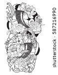 hand drawn outline koi fish... | Shutterstock .eps vector #587216990