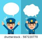 cartoon policeman expressing... | Shutterstock .eps vector #587220770