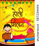holi milan celebration design ... | Shutterstock .eps vector #587234444