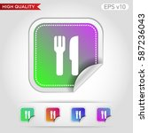 knife and fork icon. button...