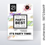 invitation disco party poster... | Shutterstock .eps vector #587236649