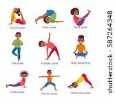 cute cartoon gymnastics for... | Shutterstock .eps vector #587264348