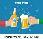 beer party. hands holding beer... | Shutterstock .eps vector #587264480