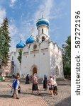 sergiev posad  moscow region ... | Shutterstock . vector #587272196