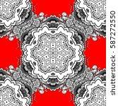 vector white pattern. seamless... | Shutterstock .eps vector #587272550