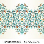 vector vintage decor  ornate... | Shutterstock .eps vector #587273678