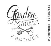 garden market product black and ... | Shutterstock .eps vector #587307668