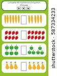 mathematics educational game... | Shutterstock .eps vector #587334233