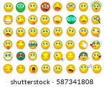mega big collection set of... | Shutterstock . vector #587341808