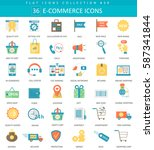 e commerce color flat icon set.... | Shutterstock . vector #587341844