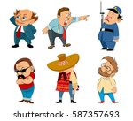 vector illustration of a six... | Shutterstock .eps vector #587357693