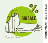 big sale banner design for shop ... | Shutterstock .eps vector #587416160