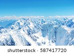 everest region of the himalayas ...   Shutterstock . vector #587417720