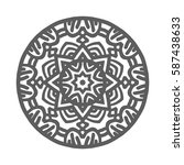 hand drawn mandalas. decorative ... | Shutterstock .eps vector #587438633
