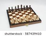 chess | Shutterstock . vector #587439410