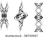 tattoo design wings | Shutterstock .eps vector #58743967