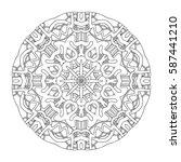 hand drawn mandalas. decorative ... | Shutterstock .eps vector #587441210