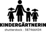 kindergarten teacher german job ... | Shutterstock .eps vector #587466434
