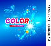 package design template for... | Shutterstock .eps vector #587470160