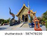Chiang Rai   Feb 26   Rong Suea ...