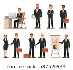 set of business characters... | Shutterstock .eps vector #587520944