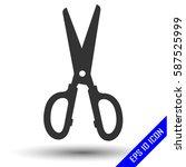 scissors icon. flat icon of...