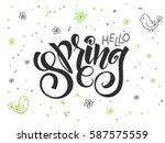 vector hand lettering greetings ... | Shutterstock .eps vector #587575559
