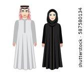 arabic people  saydi couple.... | Shutterstock . vector #587580134
